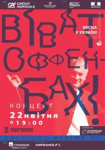 Affiche Theatre Kiev